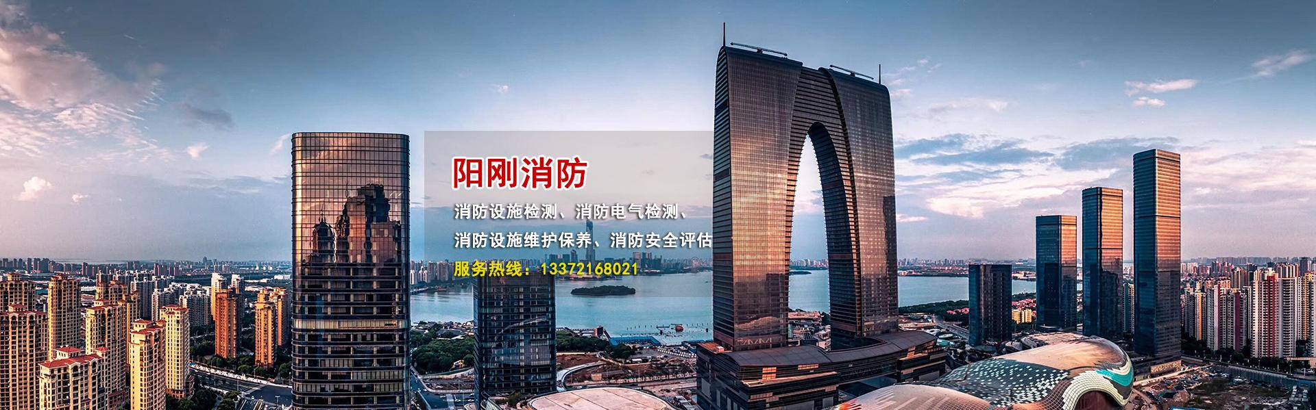 吴江消防检测公司